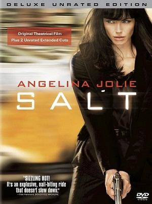Salt300